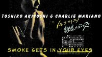 Toshiko Akiyoshi & Charlie Mariano – Smoke Gets In Your Eyes