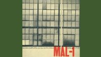 Mal Waldron – Mal-1 (Full Album)