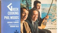 Phil Woods – Greek Cooking (Full Album)